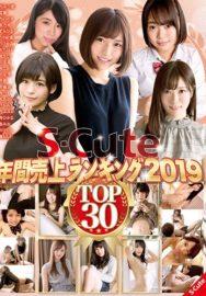 S-Cute年間売上ランキング2019 Top30 [sqte00274]