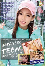 ※家出中渋谷にいる学生は大体無料でヤレる※4時間 [HONB-155/h_1133honb00155]
