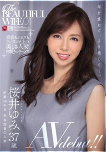 The BEAUTIFUL WIFE 01 桜井ゆみ 37歳 AV debut!! [JUL-119/jul00119]