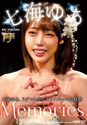 七海ゆあMemories [GTJ-084/gtj00084]