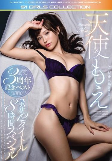 天使もえ3周年記念ベスト最新12タイトル8時間スペシャル [OFJE-121/ofje00121]