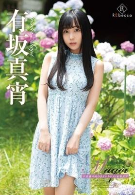 Mayoi 不思議の国のまよいちゃん・有坂真宵 [REBD-494/h_346rebd00494]