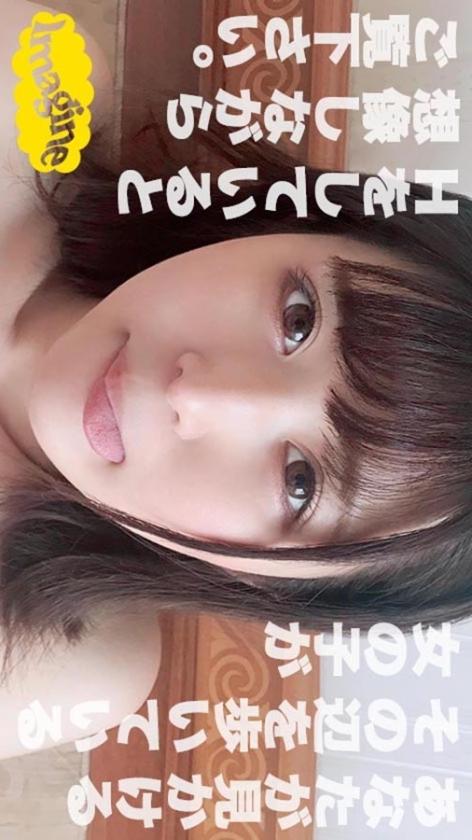 あすか [374SHOW-028]