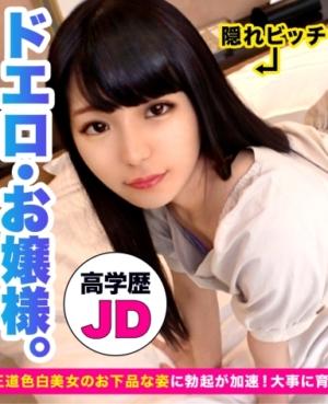 しゅね(21) [435MFC-039]